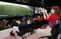 デジタルスタジアム初開催 Jの臨場感を別会場で体感 スポーツランド