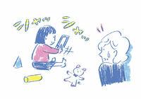 ジェネレーションギャップ 意見違うのは当たり前 おと先生の育ちの相談室(25)
