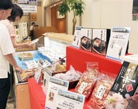 帰省客らに えち鉄PR 沿線5市町名産品販売 鉄道写真展示も 西武福井店が催し
