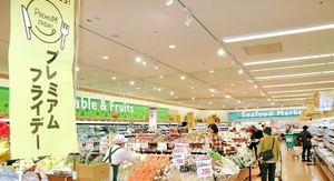 プレミアムフライデーに「おうちでプチ贅沢」と銘打ち、こだわりの食品を提案しているヤスサキ=11月24日、福井市のワイプラザグルメ館新保店