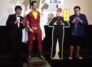 菅田将暉、アメコミヒーロー『シャザム』吹替版で主…