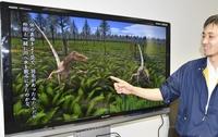 恐竜博物館の化石発掘史を映像化