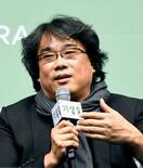 韓国映画のポン監督「妙な気分」