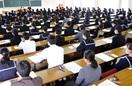 迫る高校入試、1903人真剣 本年度第3回福井新…
