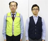災害時に役立つ衣料 東レ合繊クラスターが開発 自治体向け 普段使いもOK