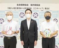 社会福祉法人へ10万円