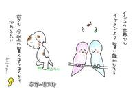 与作と楽太郎(316)