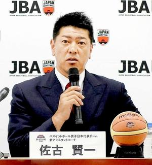 バスケ日本代表コーチに佐古賢一氏