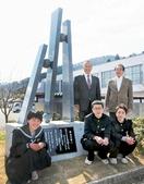 女子生徒の事故死、記憶を継ぐ塔
