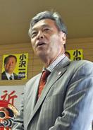 共産幹部が小沢氏地元激励