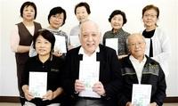 森田の歴史 伝える一冊 公民館講座生 伝説や発掘成果掲載