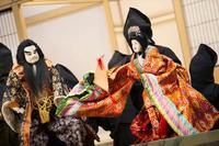 人形浄瑠璃で伝統学ぶ、兵庫
