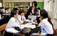 政府予算編成に敦賀高生が挑戦 福井財務事務所特別授業