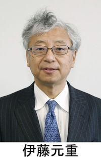 もっと賃上げ、投資を 学習院大教授 伊藤元重 経済サプリ