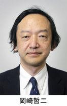 日本もグローバルな視点で 東京大大学院教授 岡…