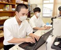 休校中号外、生徒つなぐ 美方高新聞部 渡辺さん、品野さん 「先生は-」「部活への思いは-」
