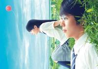 カサカサの心に効く映画と舞台 『町田くんの世界』と『ビューティフルワールド』