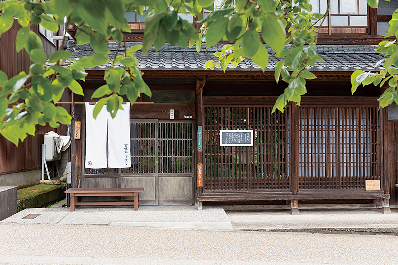 懐かしさと優しさが溢れる宿場町の古民家カフェ。