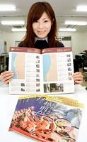 内容を充実させた「越前がにガイドブック」=福井県越前町厨の越前町観光連盟