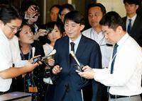韓国に徴用工問題解決を要求
