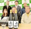 新技術使用酒米で大吟醸酒「稲越」