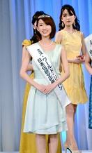 ミスコン日本大会で「伝統文化賞」
