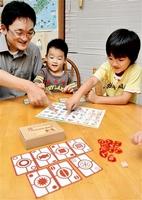 家族で「かたろーぐ」を楽しむ川口洋一郎さん(左)=福井県越前市