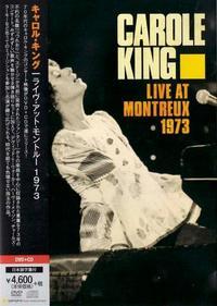 「DVD=3」 キャロル・キング『ライヴ・アット・モントルー1973』 これぞマスターピース! 時を経て蘇る名演
