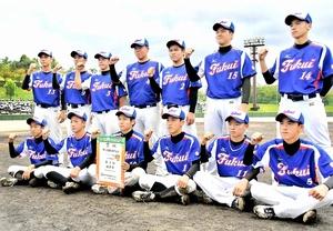 ソフトボール少年男子で3位入賞した啓新高=3日、愛媛県の東温市総合公園多目的グラウンド
