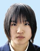 ふくい風花随筆文学賞の入賞者発表