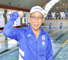 ねんりんピック19年の県選手団長・田中哲さん=福井県高浜町