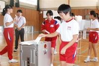 1票投じ 大切さ実感 坂井・大石小 児童が模擬選挙
