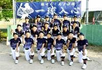 学童野球 王子保スターボーイズ(越前市) 励まし合い、より強く ハツラツキッズ
