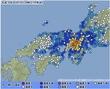 大阪中心に地震、福井は最大震度4