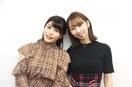 新田恵海&飯田里穂、旅で愛深める「お泊りしたい!…