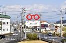 鯖江市、巨大眼鏡看板で歓迎