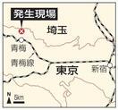 東京・青梅、住宅で高齢男性死亡
