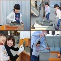 コンクリート打設!混ぜて、平らにして... 初めての経験に大人も子供も大興奮でした!