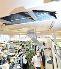 坂井 震度5弱 県内63年以来観測 気象庁「1週間程度注意」 13人けが