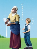 香取慎吾、フェルメールの名画「牛乳を注ぐ女」を再…