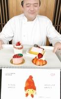 福井県越前市内の菓子店が工夫を凝らして再現した「いわさきちひろが愛したいちごのババロア」