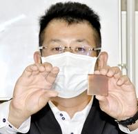 漆に「新型コロナウイルスを減少させる効果」 24時間で99%以上が減少 福井県の漆店が確認