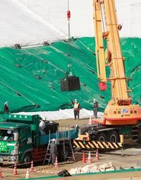 原発事故の指定廃棄物、搬入開始