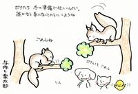 与作と楽太郎(130)