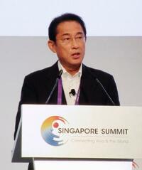 ASEAN連携強化へ岸田氏意欲