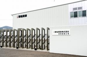 敦賀の植物工場、稼働3年で撤退