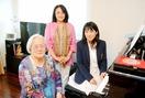 娘と孫と活動、歌い続ける90歳