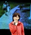 釈由美子さん「白山最高、登って」