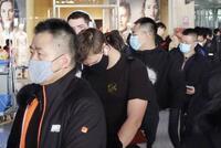 新型肺炎で中国からの便検疫強化