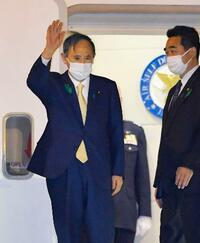首相、米大統領との会談へ出発